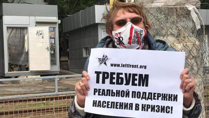 Росстат: в Волгоградской области безработица выросла до 6,2%