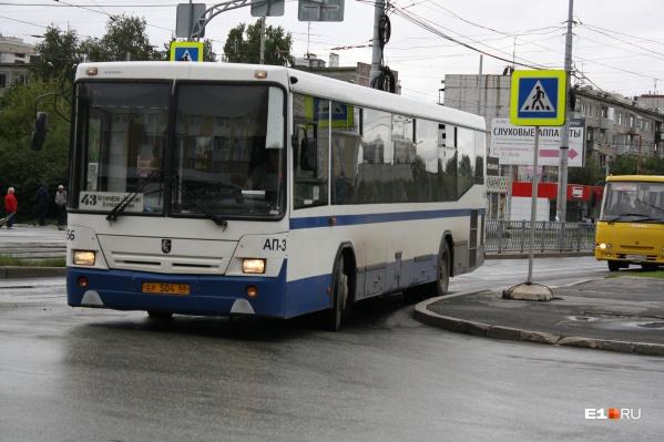 Автобусы парка № 3 продолжат работу на других предприятиях