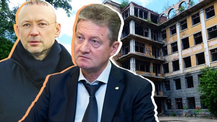 Алтушкин и Козицын возьмутся за реконструкцию заброшенной больницы в Зеленой Роще