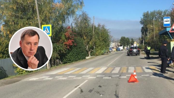 Экс-начальника краснотурьинской ГИБДД начнут судить за сбитогонасмерть пешехода
