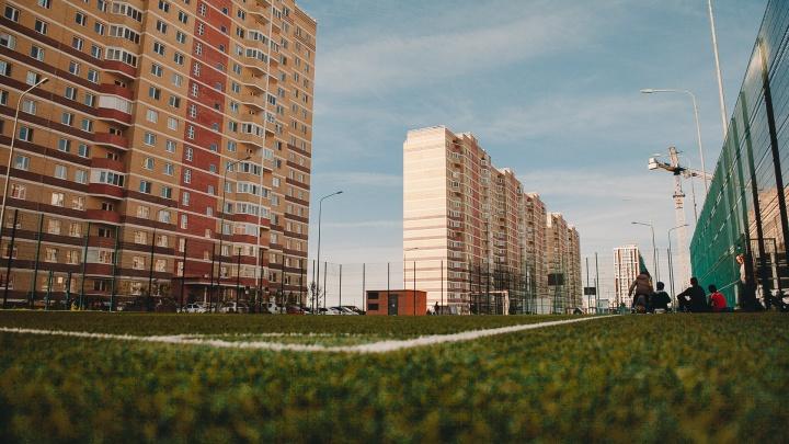 За год квадрат жилья в Тюмени подорожал на пять тысяч рублей