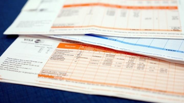 Главу ЖСК в Перми подозревают в краже денег жильцов: часть платежей уходила на ее личный счет