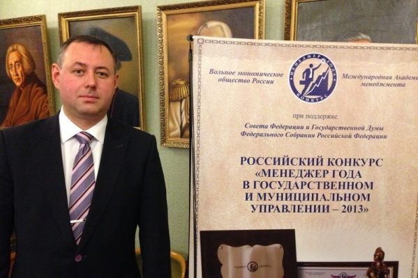 Раньше Русаков работал заместителем главы Лесного
