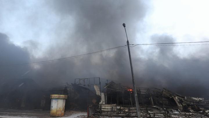 Площадь пожара на рынке «Классик» увеличилась в два раза