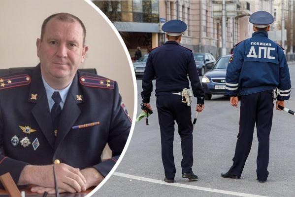 Полковник полиции руководит всеми инспекторами региона с марта этого года
