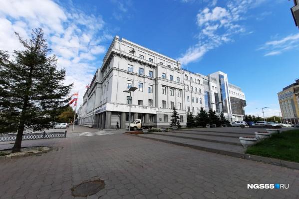 Администрацию Омска не эвакуировали, но с утра там работала полиция
