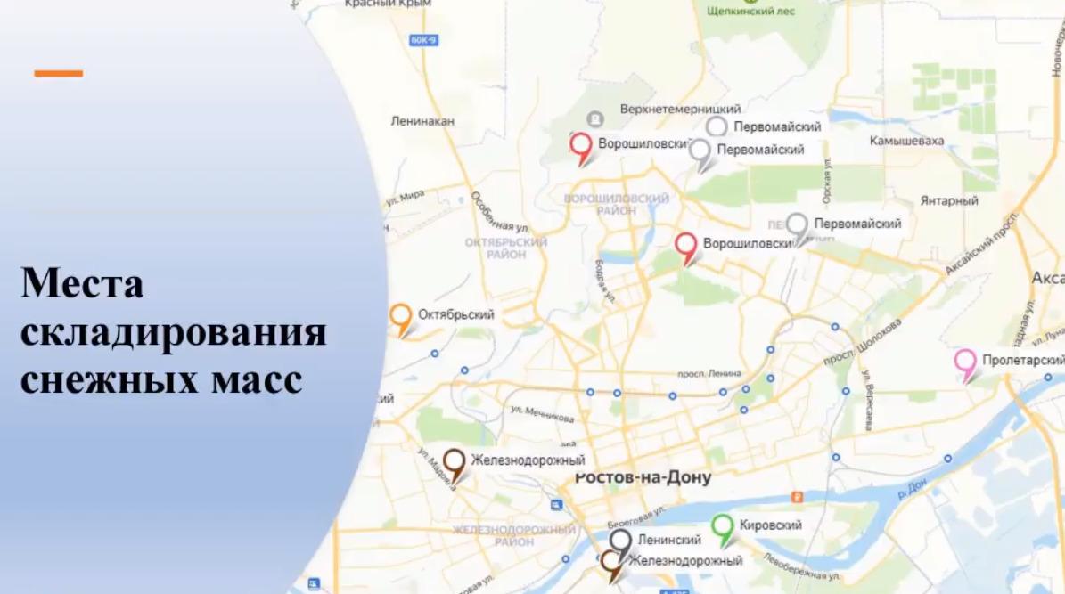 В администрации показали, куда в Ростове будут вывозить снег