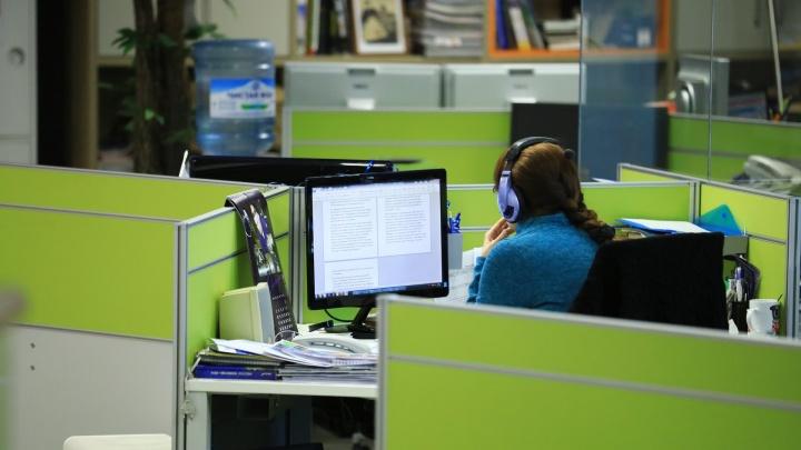 Больше половины жителей Красноярского края терпят хамство и абьюз на работе от коллег и начальников