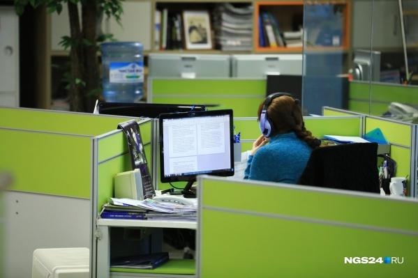 При этом конфликты и психологическое напряжение сказываются на здоровье работников, и они жалуются на нервные срывы