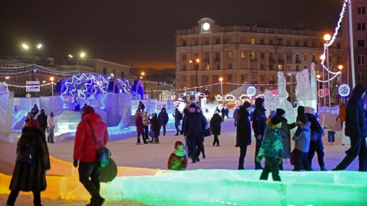 В мэрии рассказали, как будет работать ледовый городок на площади Революции в новогоднюю ночь
