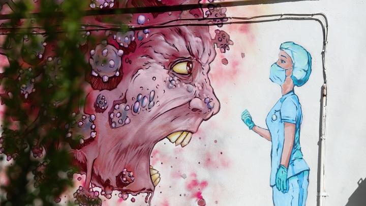 В Уфе закрасили скандальные граффити, посвященные борьбе медиков с коронавирусом