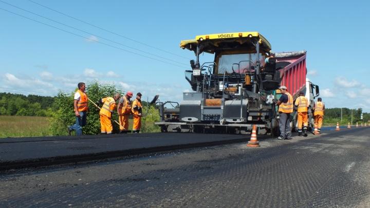 Контракт на ремонт автодороги Омск — Тара за 1,2 миллиарда рублей ушёл в Тюмень