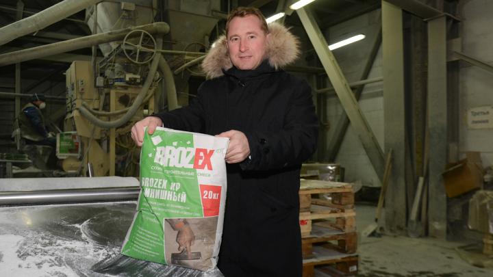 Депутат и владелец Brozex переведет 2500 сотрудников на полставки