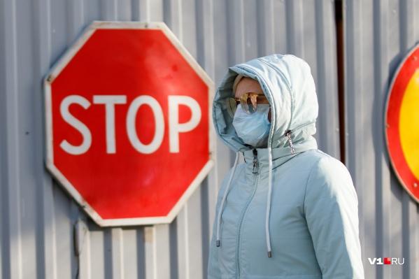 В регионе на сегодняшний день 46 случаев заражения коронавирусом