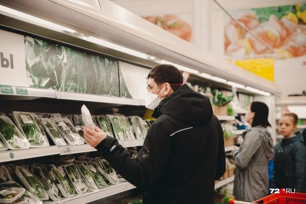 Тюменьстат посчитал, как сильно подорожали продукты