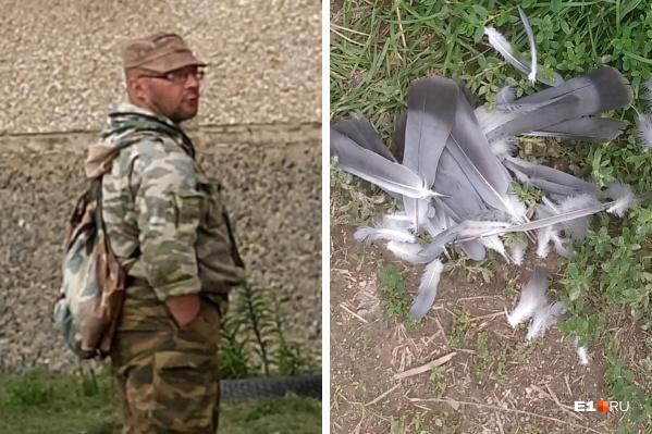Мужчина учил своего малолетнего сына убивать птиц