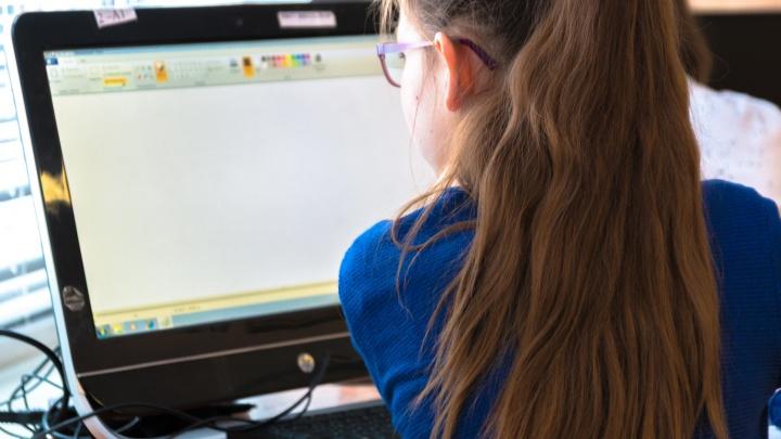 Больше, чем в Москве и Казани: Самара обогнала города-миллионники по спросу на онлайн-обучение