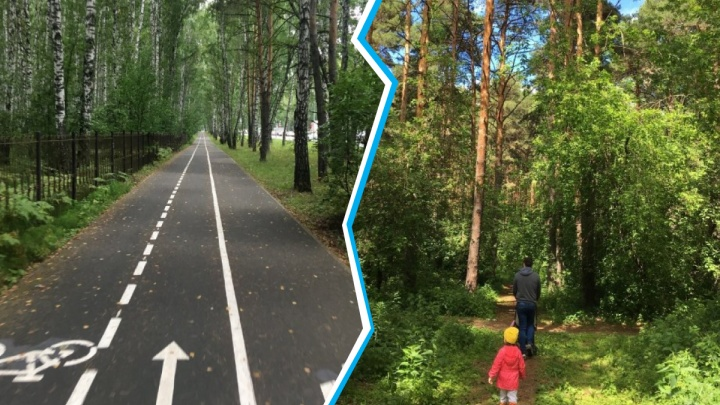 Тюменских бесправников на «жигулях» наказали за поездку по велодорожке у Гагаринского парка