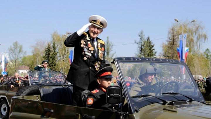 Парад Победы пройдёт в Омске 24 июня