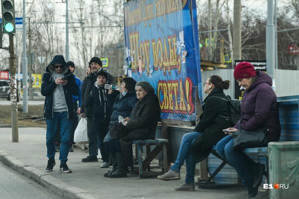В выходные екатеринбуржцы массово выходили из дома, несмотря на режим самоизоляции