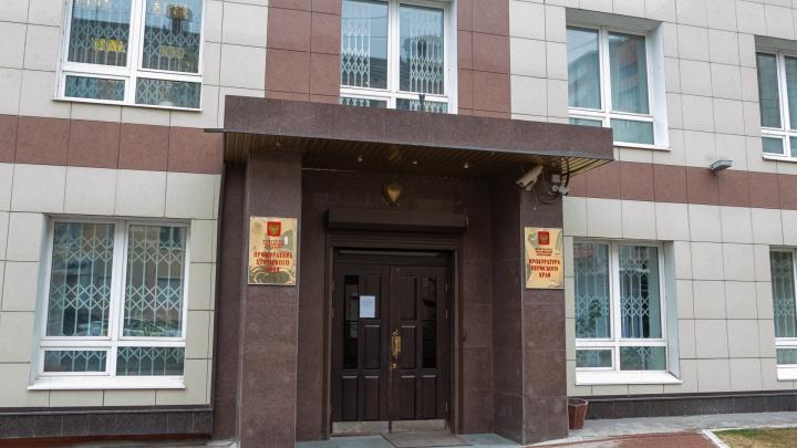 За тесноту в кабинетах пермской гимназии прокуратура назначила штраф