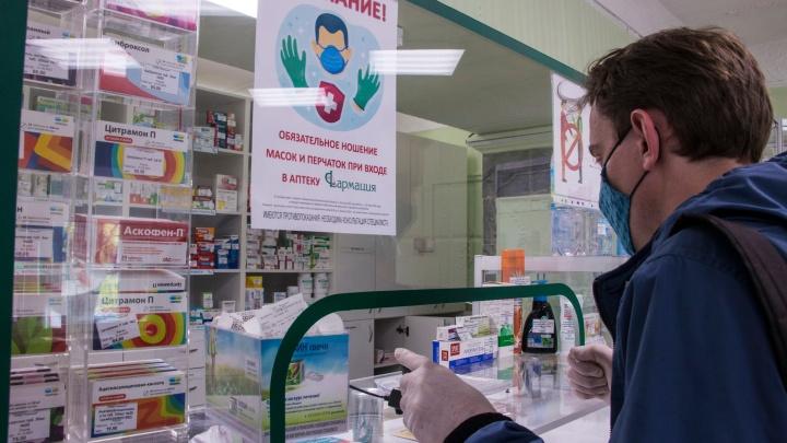В Виноградовском районе оштрафовали две аптеки за отсутствие необходимых лекарств