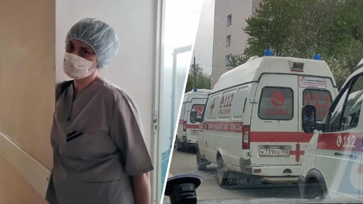 «Человек ещё в сознании, но вдохнуть уже не может»: медсестра из Искитима месяц проработала в московском ковид-госпитале
