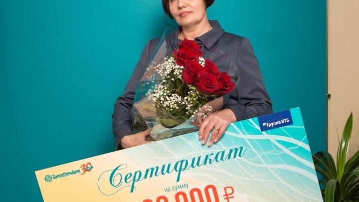 Жительница Надыма выиграла полмиллиона рублей в Запсибкомбанке