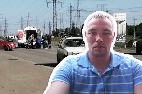 В тот день Илья Онянов переходил дорогу, чтобы поехать на работу, но попал в реанимацию