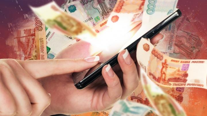 Аферисты подписали пенсионерку с Урала на кредит в полмиллиона рублей