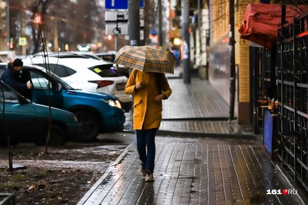 Выходя из дома, не забывайте зонт