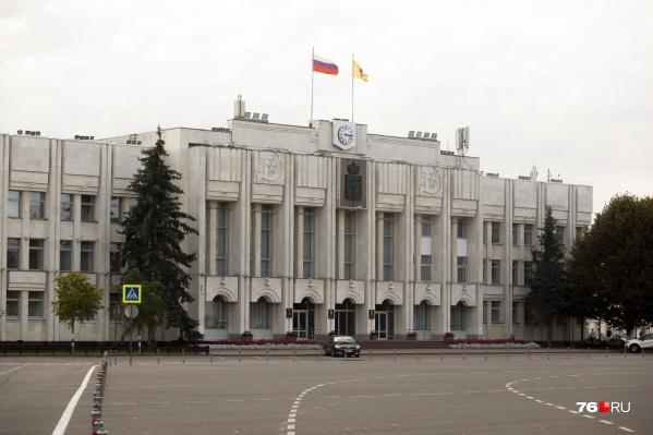 Ярославская область переживает тяжелые времена в финансовом плане