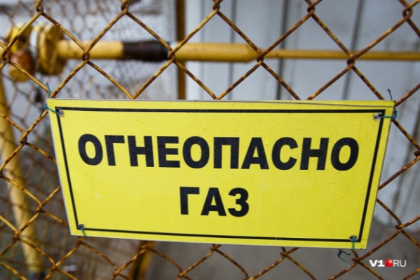 Без газа останется часть улиц на Ангарском