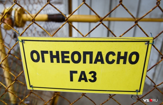 В Волгограде на день без газа оставили поселок Ангарский