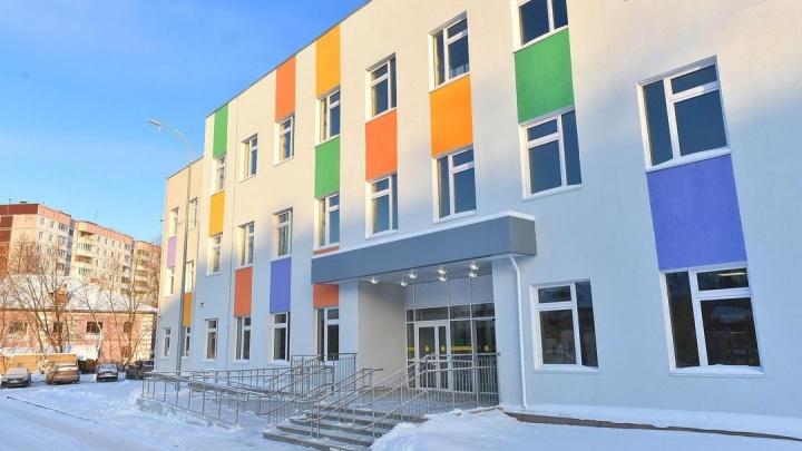 В Перми построили детскую поликлинику. Она начнет работать в первом квартале 2021 года