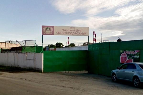 В Екатеринбурге продают торговый дом «Железнодорожный»