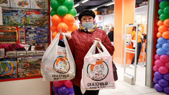 В Волгограде открывается первый «Галамарт»: магазин удивит низкими ценами на все товары