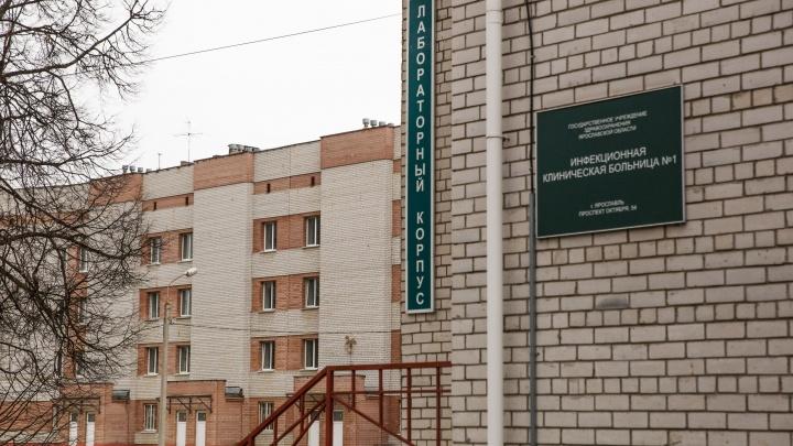 «Лечатся не менее 20 больных»: появилось видео из ярославской инфекционной больницы