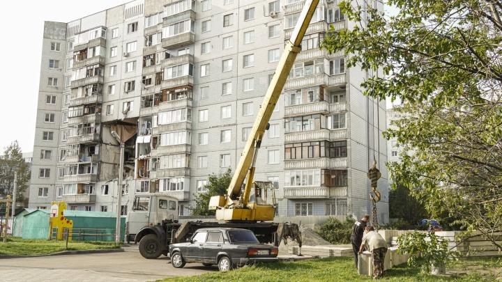 Для жильцов взорвавшейся в Ярославле многоэтажки подобрали новые квартиры