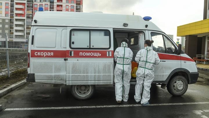 Екатеринбуржцев с коронавирусом начали увозить в больницы других городов области