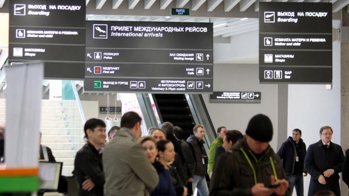 В аэропорту Уфа ввели санитарный режим из-за коронавируса