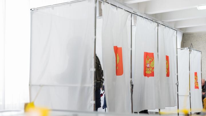 В Прикамье из-за выборов губернатора в школах отменят занятия