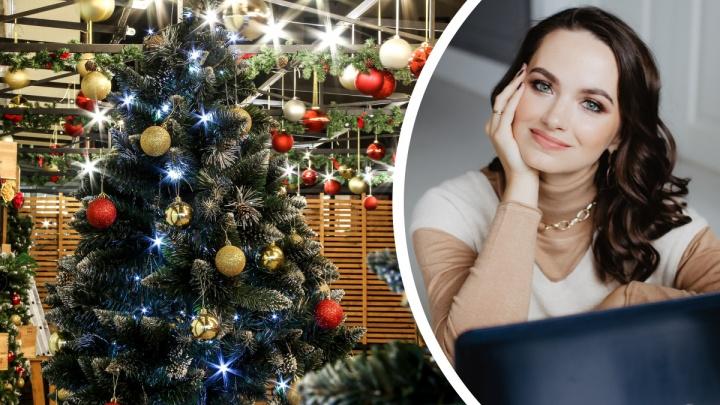 «Когда действовать, а когда залечь на дно?»: нижегородский астролог рассказала, каким будет 2021 год