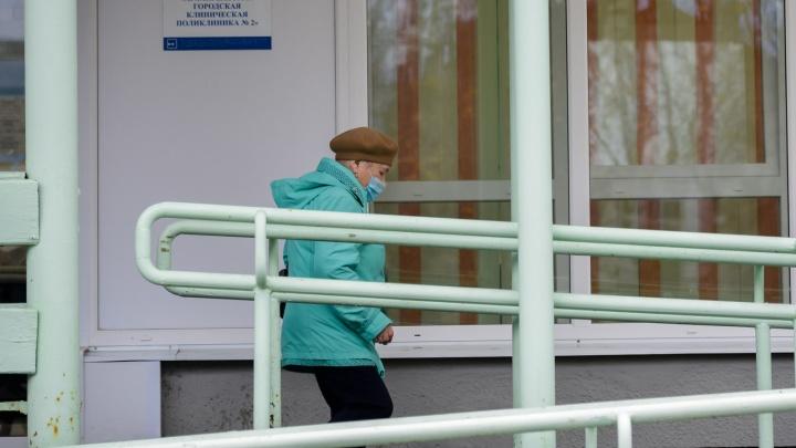 Власти Архангельской области объяснили, когда пожилые люди могут отказаться от самоизоляции