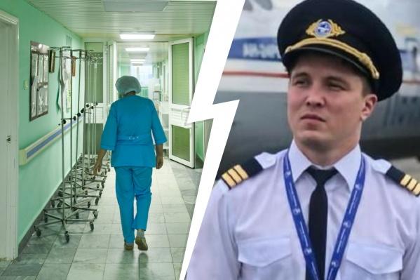 Руслан Валеев пропал в Екатеринбурге 13 октября, спустя неделю его тело нашли за гаражами