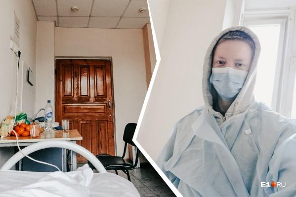 Андрей несколько дней провел в одной палате с парнем, у которого уже пришел положительный результат на COVID-19