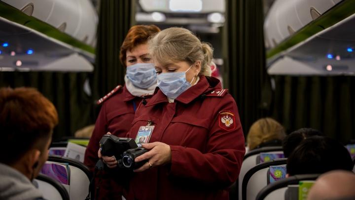 В Екатеринбурге ищут пациентов с подозрением на коронавирус, которые сбежали из Сочи