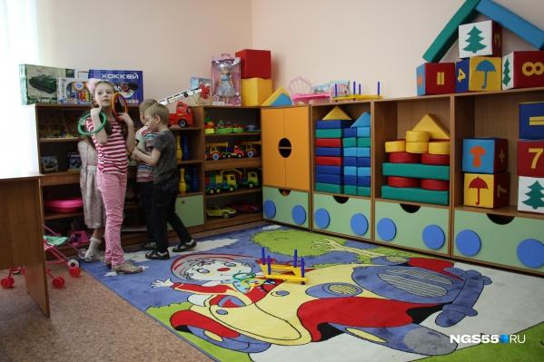Каждая группа в детском саду должна быть изолирована