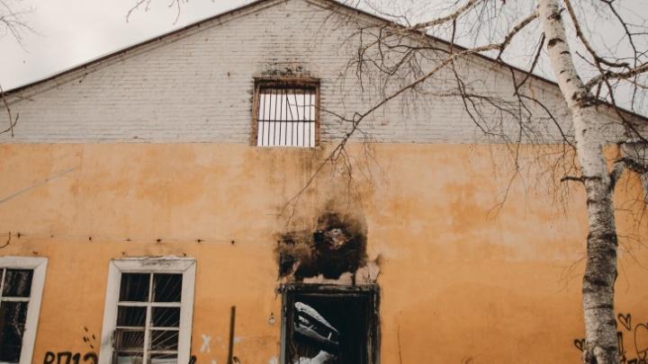 В Тюмени выкупили заброшенное здание за 30 миллионов рублей. Цена на торгах выросла в два раза