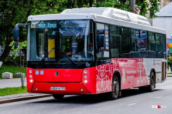 Сейчас автобус № 63 соединяет микрорайоны Крохалева и Садовый, заменяя маршрут № 43
